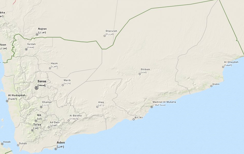 Map of Yemen in ExpertGPS GPS Mapping Software